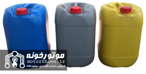 خرید عمده اسید دی اس کیلر