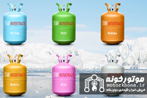 نمايندگي فروش گاز فريون