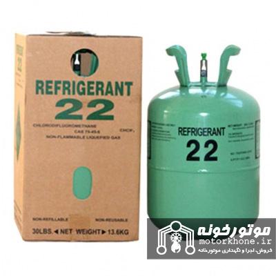 گاز فریون R22