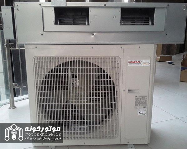 سرویس و نصب کولر گازی