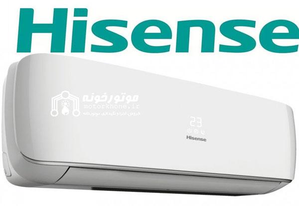 فروش و سرویس کولر گازی هایسنس در تهران در کمترین زمان